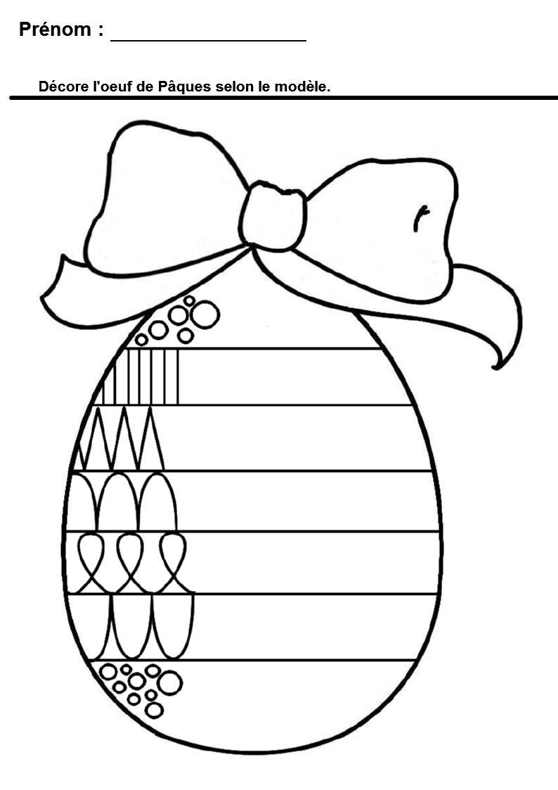 P ques en maternelle reproduire les diff rentes graphies en maternelle - Oeufs paques maternelle ...