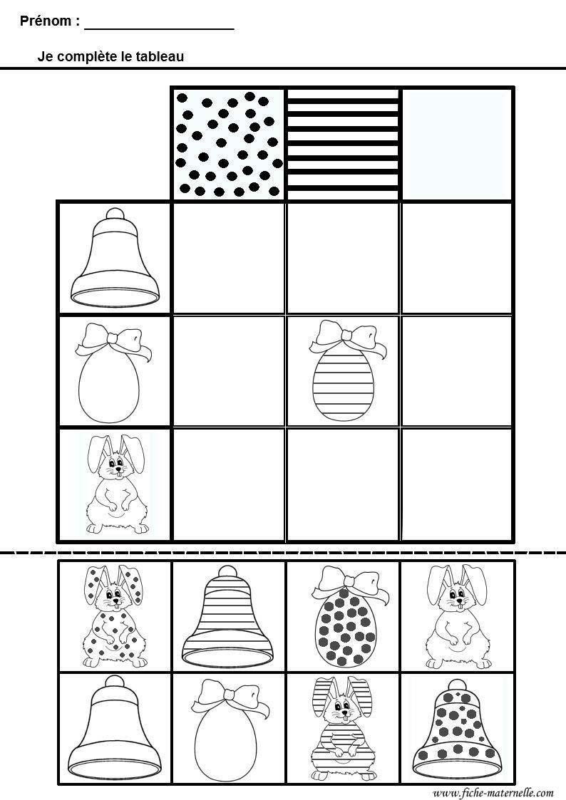 math matiques tableau double entrees pour maternelle ms gs. Black Bedroom Furniture Sets. Home Design Ideas